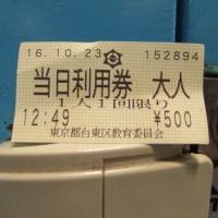 まったり スイム & まったり 角打ち ・・・・!!!         № 5,266
