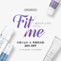 【セールのお知らせ】★Fit~Me★日焼け止め&角質除去剤20%OFF★