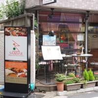 東新宿「サンサール」、ネパール料理をおつまみに♪