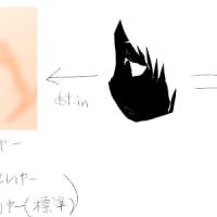 GIMPたん(2013~)2015!
