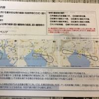 佐賀でオスプレイの試験飛行