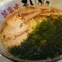 麺道場 そいがお@舞子スノーリゾート