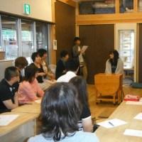 支援サポーター養成講座(7月7日)