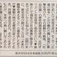 米ニューヨーク近代美術館、 日本発祥の 「絵文字」 を常設展示