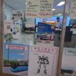 釜山旅行3日目 ~雑貨と、冷麺!~