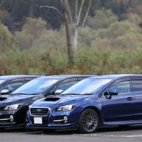 Enjoy LEVORG Driving! in 宮城 photos