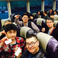 新A級セミナー講師誕生!香港魔法ツアー!