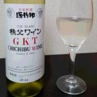 埼玉の秩父ワイン☆