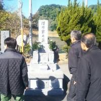 43年振りの静岡の旧友と再会