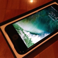 「MNP」で、「iphone 7」ゲット!「au」から「Softbank」に乗り換えましてん。