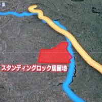アメリカ先住民族と沖縄への傍若無人は同じ構図