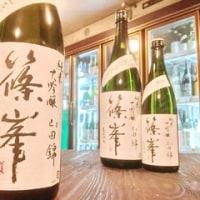 『篠峯 山田錦 純米大吟醸 キモト無濾過生原酒』