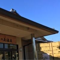 矢田丘陵グルグル