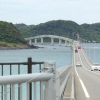 眺めよし、角島大橋