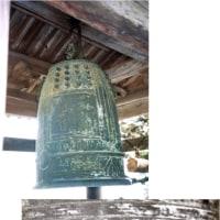 蕨手文様の梵鐘②