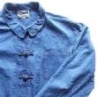 パリつれづれなるまま に買い付け-1442/FEI-LON veste chinoise en coton bleu 50 size