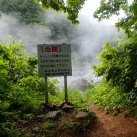 切明温泉 河原の湯