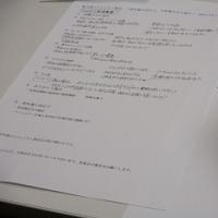 1/24 コミュニティ3部会・全体会