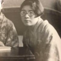 新潮日本文学アルバム 林芙美子 後