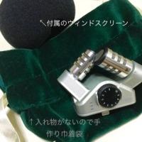 iQ6購入。と ZOOMのサークライン風MIDI楽器ARQ