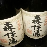 日本酒 純米吟醸 大吟醸