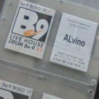 ALvino@熊本Be-9 『2012 Naked Tour ユウキノハナタバ~』