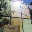 『大浦食堂(バタ丼スペシャル)@上野(東京藝術大学内)』なのだ