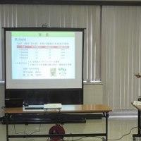 仙台地域農業普及活動検討会を開催いたしました