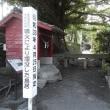 177日目 GW南九州ドライブ~ぐるっと桜島