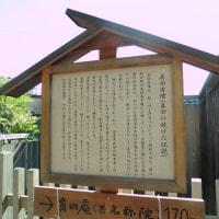 真田古墳(真田の抜け穴伝説)