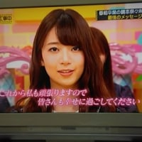 橋本菜々未ちゃん・・・・・・・・(*^_^*)