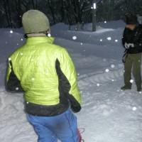 山頂からのバックカントリー1)準備