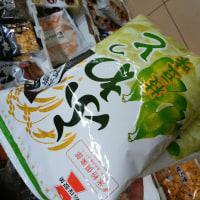 岩塚製菓 その3 or その2