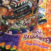 東京ディズニーシー チョコレートクランチ ミルクチョコレート&ストロベリー