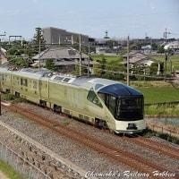 《鉄道写真》6月のクルーズトレイン「TRAIN SUITE 四季島」