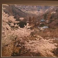餓鬼岳と美術展 ②
