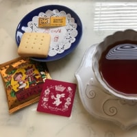 Holy Milk Tea