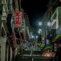 伊香保温泉、日本の名湯