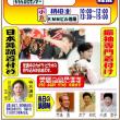 福岡の「舞踊と振袖の、着付け専門特別講座」➠八月の予定