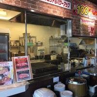 いきなりステーキ石垣島店。