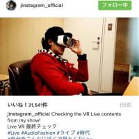ジンスタ  Checking the VR Live contents from my show! Live VR 最終チェック #Live #AudioFashion #ライブ #時代   追記