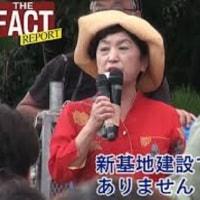 言いたい放題チャンネル!・・沖縄プロ市民を徹底的に語る!