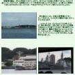 ◆【お節介焼き情報】カシャリ!一人旅神奈川県横須賀軍港巡りクルーズ戦艦三笠も見学