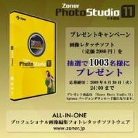 Zoner Photo Studio 11 Xpress���ޤǥ��åȡ�