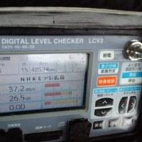 今日午後の部は、広島県東広島市へ地デジ受信状況調査にお伺いしました~(^^♪