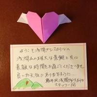 軽井沢でゴ☆ル☆フ