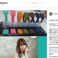 """触感時計""""タック・タッチ""""、モデルのyukiさんがInstagramにアップしています"""