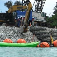 K9護岸の捨て石投下に対する抗議行動。