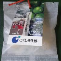 大船渡ふれあいサロンいわて生協東日本大震災