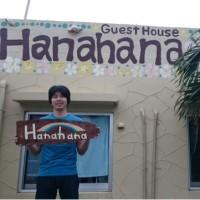 2月22日チェックアウトブログ~ゲストハウスhanahana In 宮古島~